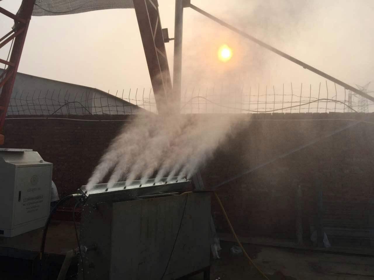 介绍干雾仰尘的装置