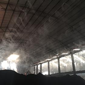 堆料厂的抑尘