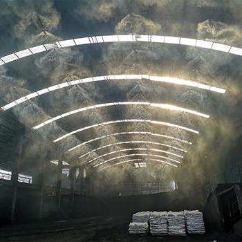 堆煤棚的抑尘